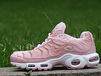 Кроссовки Nike Air Max Tn+ 1 Satin Pack Pink. Топ качество! Живое фото (Реплика ААА+)