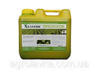 Хелатин Зернобобові (10л)
