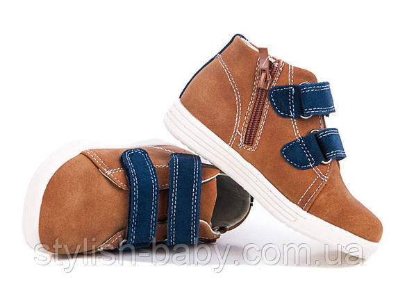 Детская обувь оптом. Детская демисезонная обувь бренда С.Луч для мальчиков (рр. с 26 по 31), фото 2