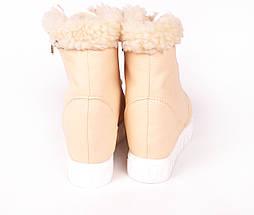 Сникерсы-ботинки замки IK-1449 (беж), фото 3