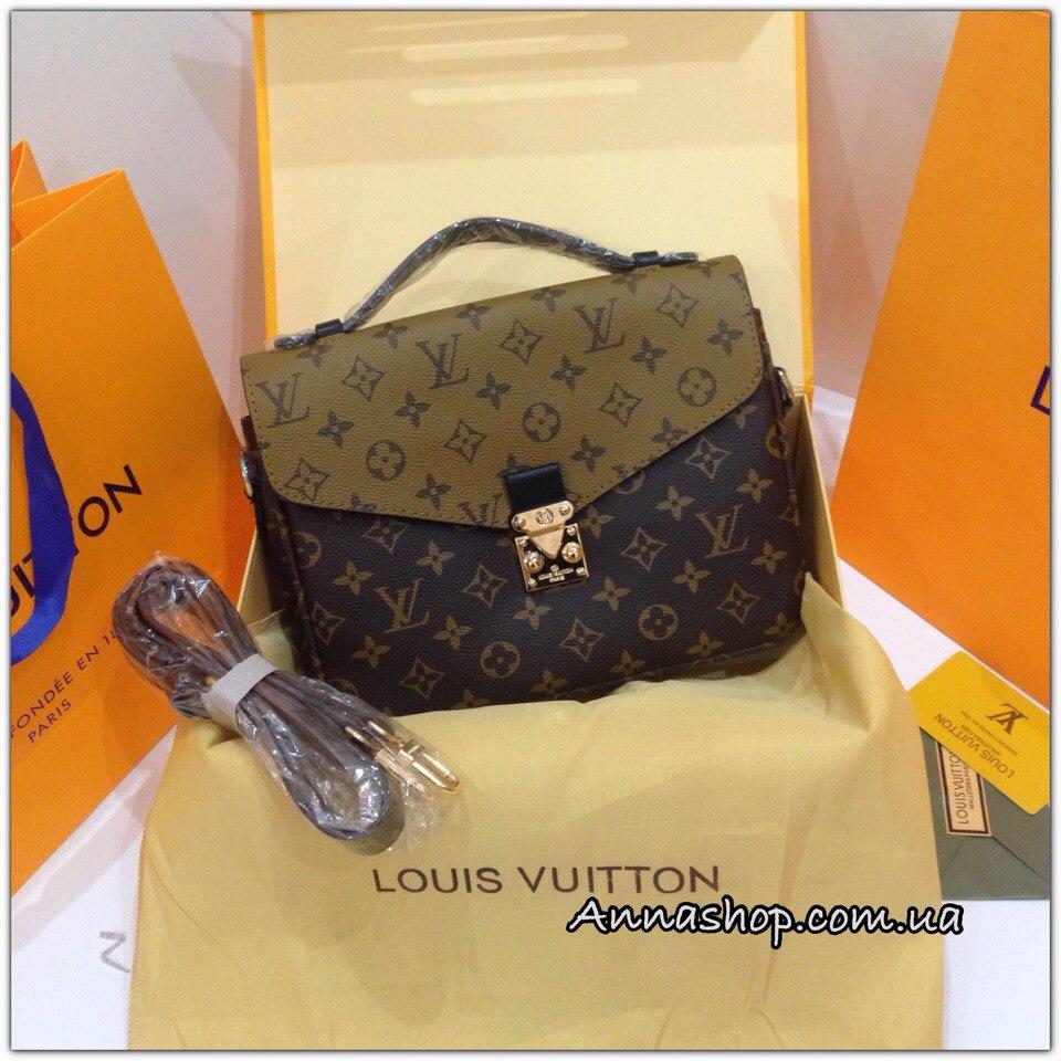 ba48ecc79a3e Сумка Louis Vuitton Pochette Metis White Monogram Луи Витон -  Annashop.com.ua в