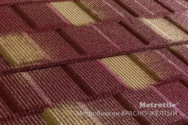 Metrotile viksen красно-желтый. - T.R.ishkovcompany в Киеве