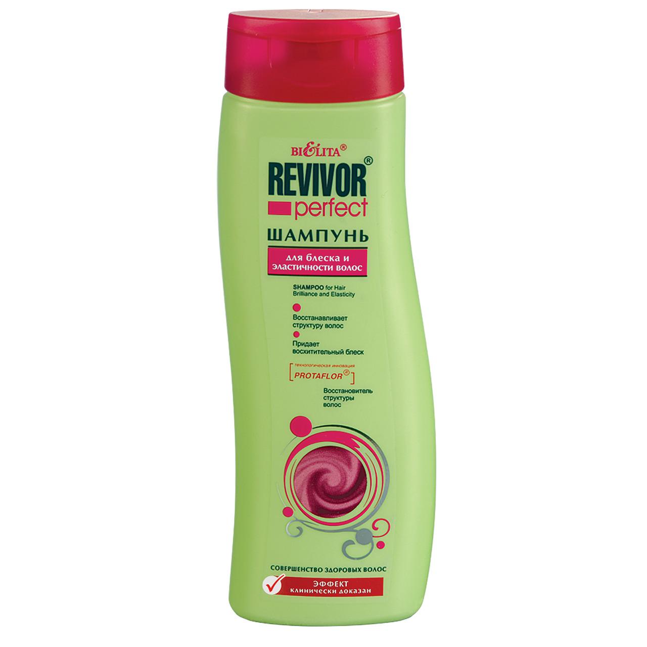 Шампунь для блеска и эластичности волос Revivor Perfect Bielita 400 мл