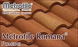 Композитная черепица Metrotile Romana → Moss Green, фото 4