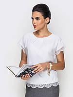 Молодіжна біла блузка прикрашена гіпюром Intro