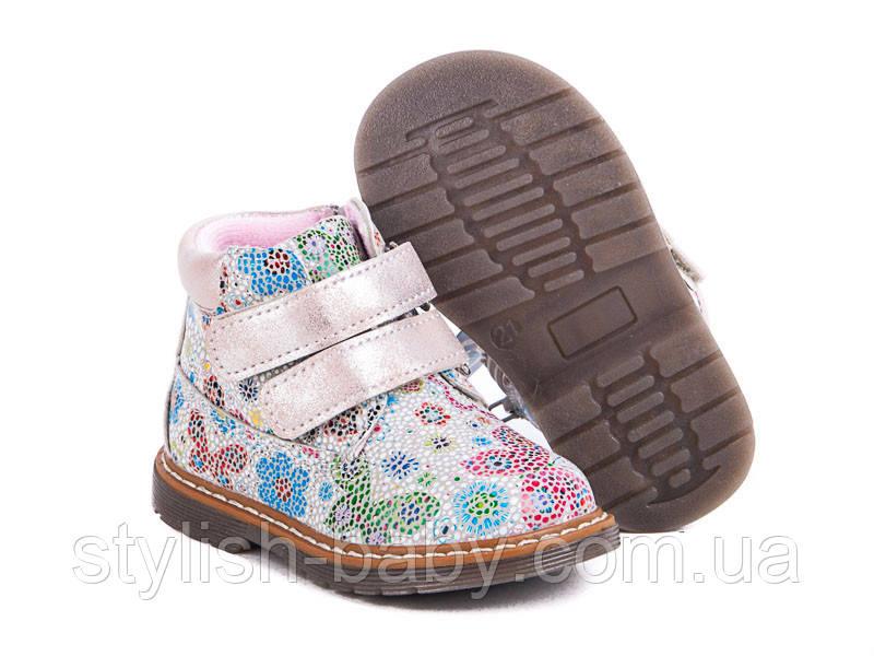 Детская обувь оптом. Детская демисезонная обувь бренда С.Луч для девочек (рр. с 21 по 26)