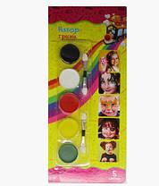 5 цветов краска масло боди-арт для лица для детей от 3 лет Face Paint party, фото 3