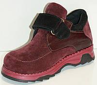 Ботинки кожаные  весенне осенние для девочки