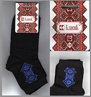 """Носки женские демисезонные х/б ТМ """"Класик"""" вышиванка NV-2412"""