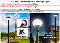 Светильник SLL-06, 10W, ландшафтный, на солнечных батареях