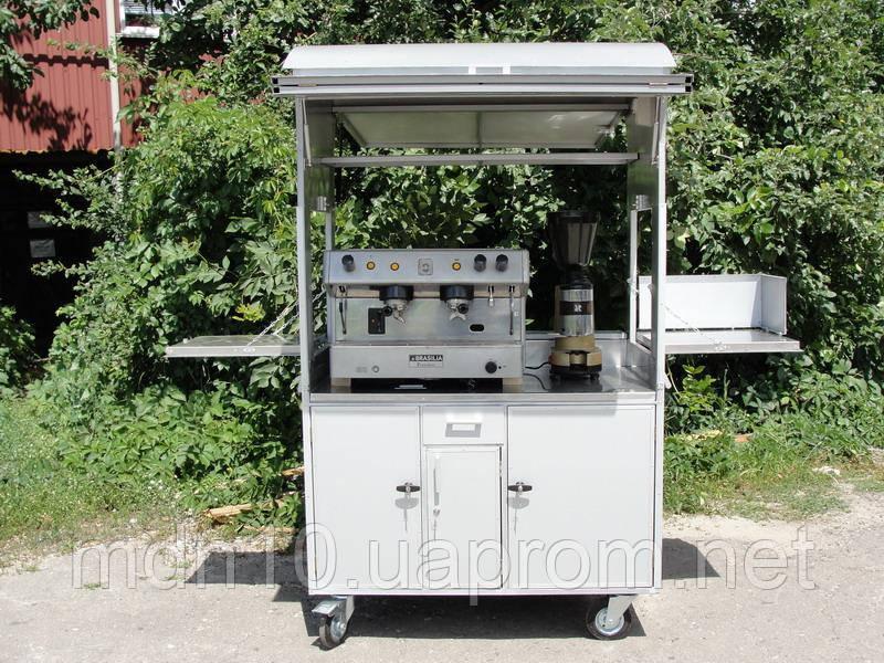 Передвижная уличная кофейня (1250 мм)
