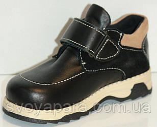 Полуботинки весенне-осенние для мальчиков черные кожаные (0394)