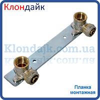 Монтажная планка для металлопластиковой трубы 20х1/2