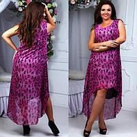 Женское платье Катрин лео принт БАТАЛ