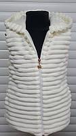 Демисезонная меховая жилетка для девочек,Размер 98-128см,Фирма GLASS BEAR,Венгрия