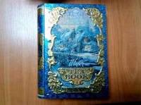 Чай чёрный Sun Gardens Tea Book Winters 100 гр.