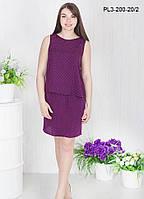 Костюм женский оптом Элинор  красивый, модный, фасон в размерах 44 , 46