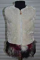 Демисезонная меховая жилетка для девочек,Размер 134-164 см,Фирма GLASS BEAR,Венгрия