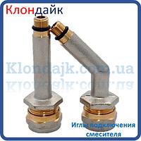 Игла металлопластиковая под смеситель 16хМ10