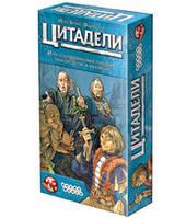 Цитадели (Citadels) настольная игра