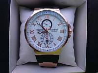 Часы Ulysse Nardin Maxi Marine White 100 (копия)