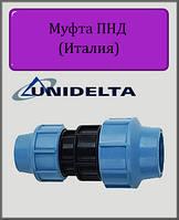 Муфта Unidelta 32х20 ПНД, фото 1