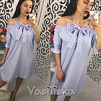 Платье модное в полоску с открытыми плечами хлопок 3 цвета SMV1641