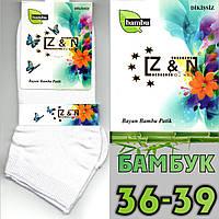 Ароматизированные женские носки Z&N Турция 36-39р белые  NMP-49