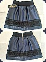 """Детская красивая юбка из эко-кожи """"Кружево"""" 593 / темно-синяя"""