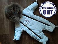 Комбинезон Moncler зимний сдельный с натуральной опушкой