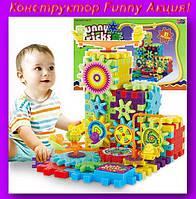 Конструктор Funny Bricks (Фанни Брикс),Конструктор для детей!Акция