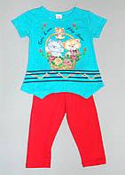 Костюм детский 2-5 лет