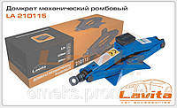 Домкрат механический ромбовый Lavita 1.5 т. (110-360 мм) LA 210115