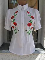 """Вышитая блуза женская """"Маки"""" с коротким рукавом (арт. CK3-9.0.0), фото 1"""