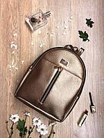 Молодежный мини-рюкзак цвета золото