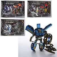 Игрушка трансформер для мальчика