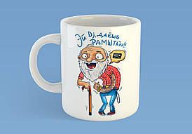 """Чашка """"Ей DJ, даєш Rammstein!!"""""""