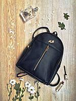 Молодежный темно-синий мини-рюкзак