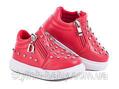 Детская обувь оптом. Детская демисезонная обувь бренда ВВТ для девочек (рр. с 21 по 26)