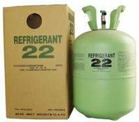 Фреон R22 (13,6кг)