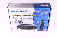 Цифровой телефизионный ресивер T-2 Happy Sheep HD-222