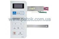 Клавиатура для СВЧ печи Samsung MW73ER/BW DE34-00309F