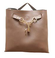 Модная женская сумка 5501 brown