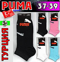 Женские носки демисезонные Puma 37-39р ассорти   NJD-02695