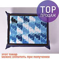 Поднос на подушке Синий лис / аксессуары для дома