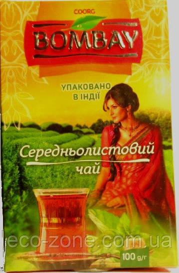 """Чай чорний Індійський """"Bombay"""" Pekoe, 100 г"""