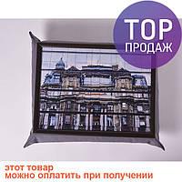 Поднос на подушке Берлин / аксессуары для дома