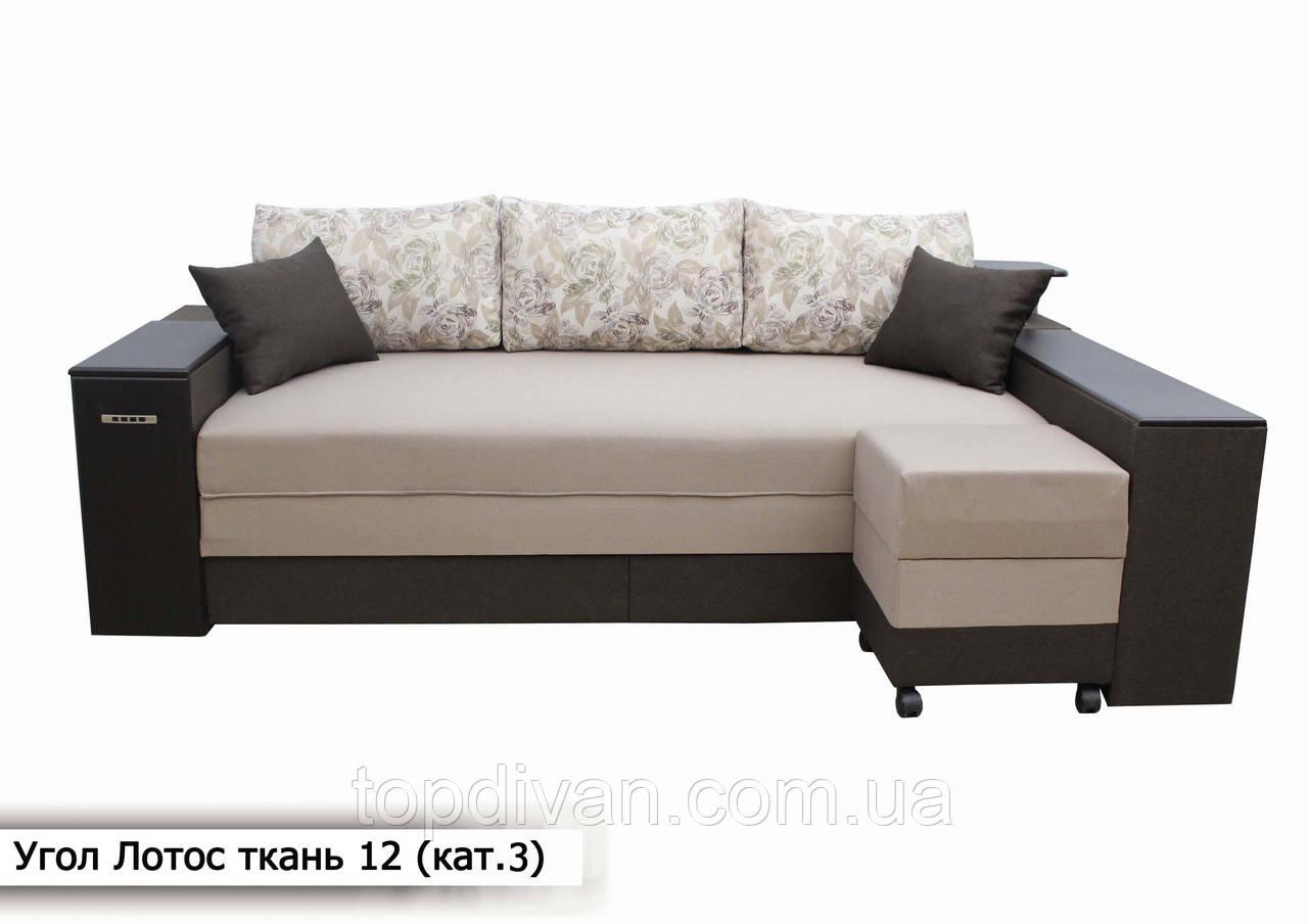 """Кутовий диван """"Лотос"""" (тканина 12) Габарити: 2,35 х 1,50 Спальне місце: 1,90 х 1,75"""