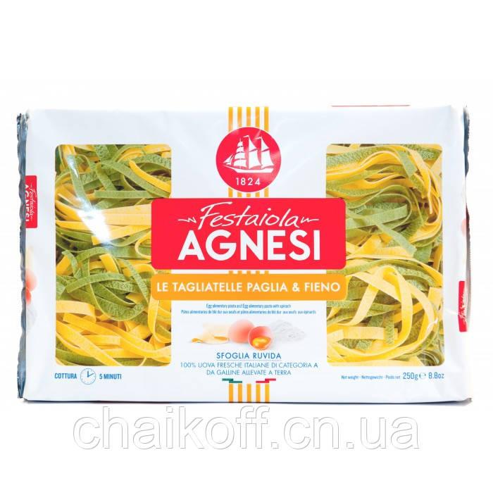 Макароны Tagliatelle Paglia&Fieno Festaiola Agnesi 250 гр