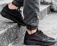 Найк аир макс: Nike Air Max 87 Ultra Flyknit Triple Black в магазине tehnolyuks.prom.ua 096-6964130